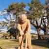 050-2 Stephen King Mudmap IX  timber Garden 2021